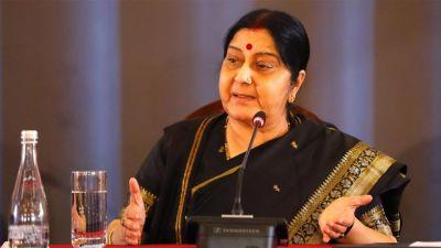 Not contesting Lok Sabha polls 2019: Sushma Swaraj announces in Indore