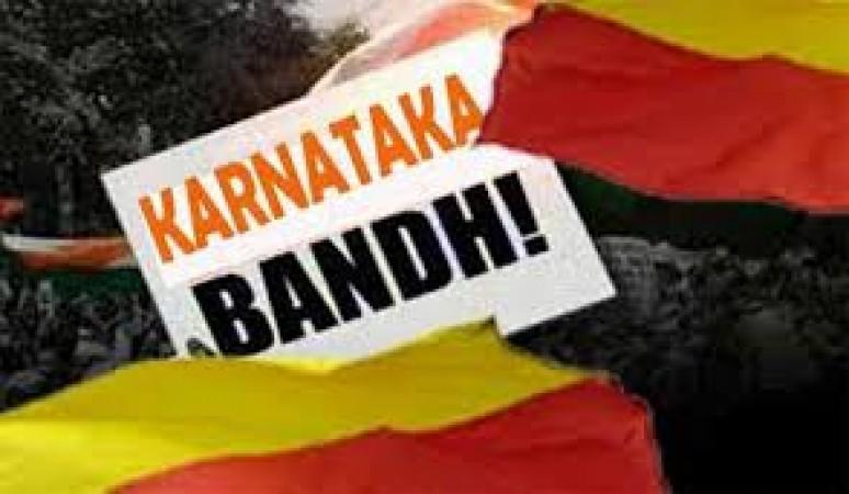 5 दिसंबर को बंद रहेगा कर्नाटक, ये सुविधाएं रहेगी उपलब्ध