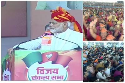 Cong never accept Politics of development, focus on vote bank politics : PM Modi in Rajasthan