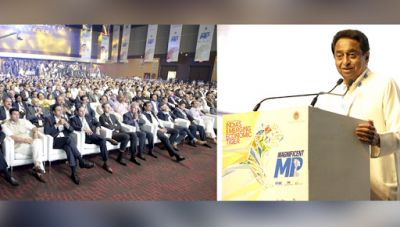 Magnificent Madhya Pradesh Investors Summit 2019: Cultural event begins, Mukesh Ambani connected like this