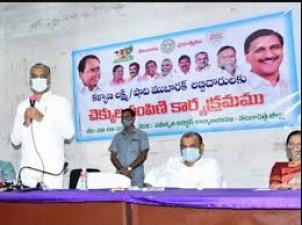T Harish Rao: TRS only works in Telangana development