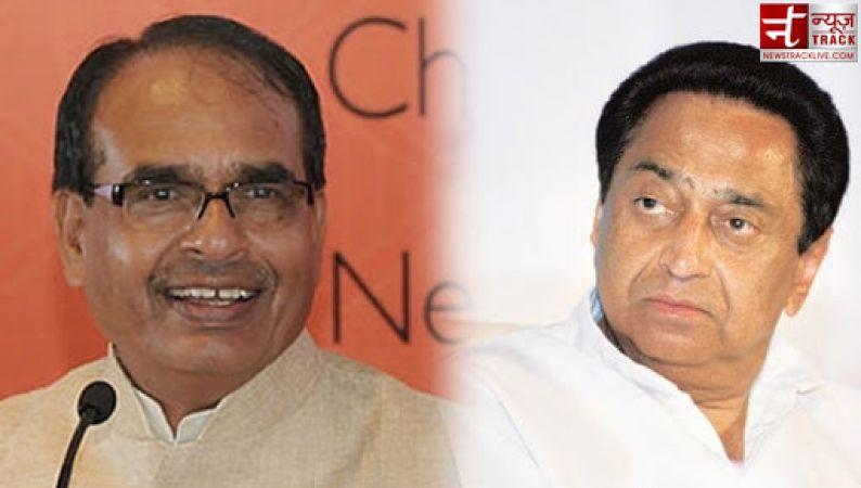 Kamal Nath invites CM Shiv Raj Singh Chouhan to Join Congress