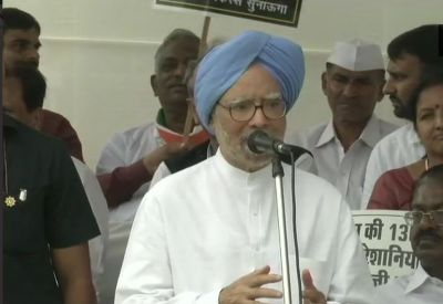 Bharat Bandh Live updates: Time to change Modi govt will come soon, Manmohan Singh