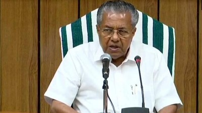 Kerala CM gave this statement on the suspension of 8 MLAs from Parliament