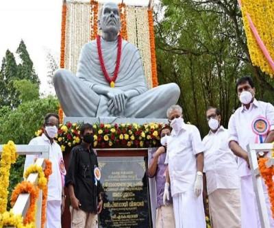 Guru was a reformer who brought a progressive change in social history: Kerala CM