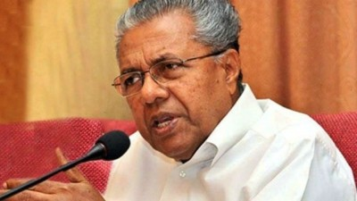 Salaries of employees in Kerala is not going to reduce; CM said this
