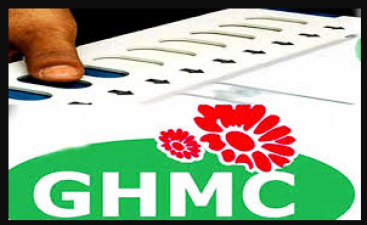 GhAMC elections will be held soon, bjp will prefer EVM voting