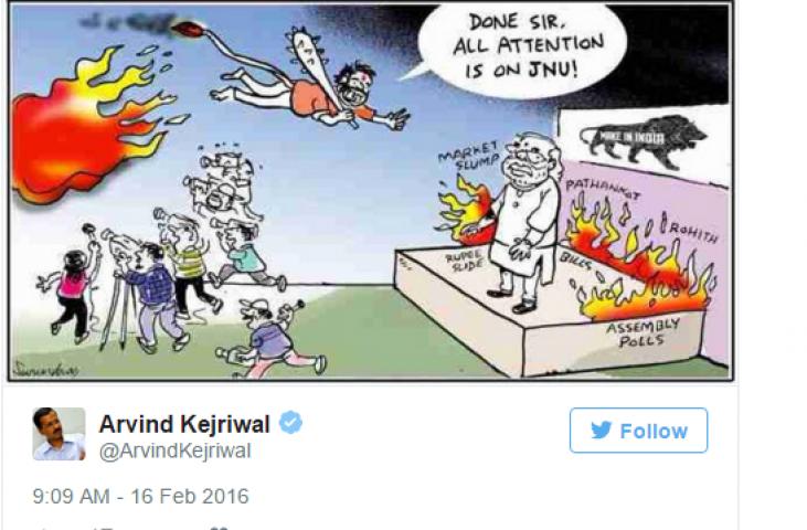 सोशल मीडिया पर कार्टून पोस्ट कर फंस गए रे केजरी