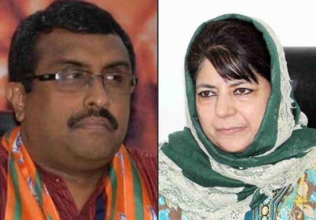 जम्मू-कश्मीर से नहीं हटेगा AFSPA, सरकार बनाने के लिए यह आधार नहीं