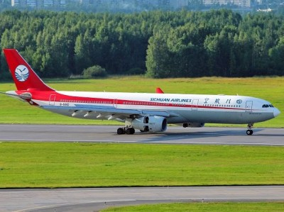 Sichuan Airlines suspends cargo flights to India