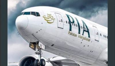 Shocking -Five pilots of Pakistan International Airlines not even have class 10 passed certificate