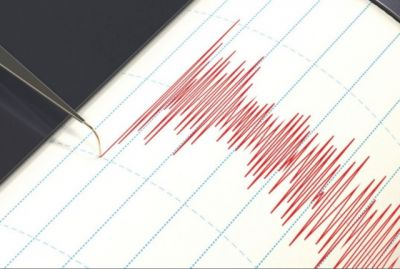 6.6 Magnitude Earthquake Strikes Southern Mexico, no casualty reported
