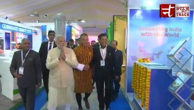 Advantage Assam Summit 2018: PM Narendra Modi, PM Tshering Tobgay visited exhibition