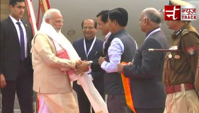Advantage Assam Summit 2018: Prime Minister Narendra Modi arrived in Guwahati
