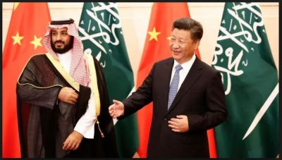 Saudi Crown Prince Mohammed bin Salman arrived in China