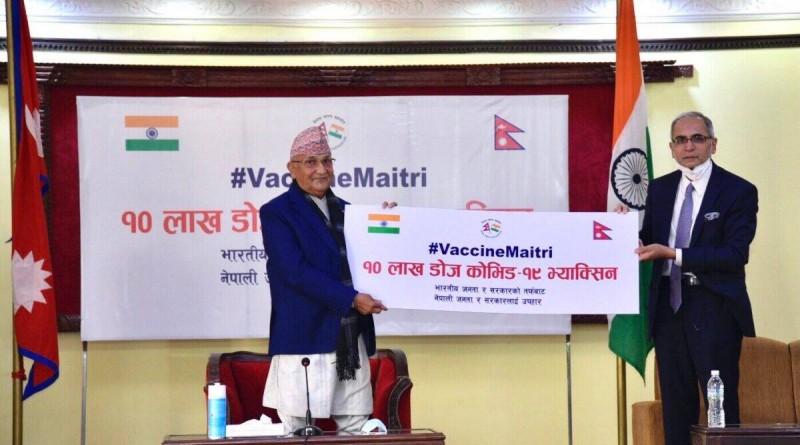 नेपाल ने भारतीय वैक्सीन के साथ कोरोनावायरस टीकाकरण अभियान किया शुरू