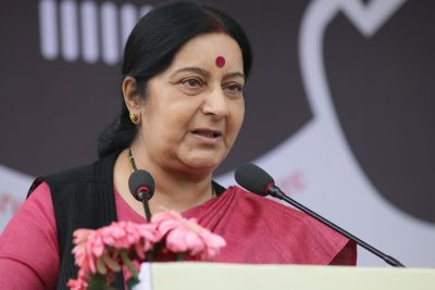 Swaraj to kick off her first two-day official Nepal visit