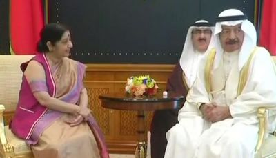 Sushma's visit to Bahrain inaugurates Indian embassy complex, MOU signed, meets Bahrain PM
