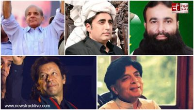Pakistan Election 2018: Five candidates one chair