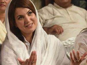 Reham Khan accused of defaming ex-husband Imran Khan and three others
