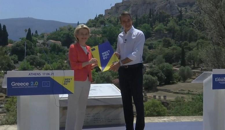 यूरोपीय संघ ने मंदी से प्रभावित ग्रीस के लिए बड़े पैमाने पर की ये मदद