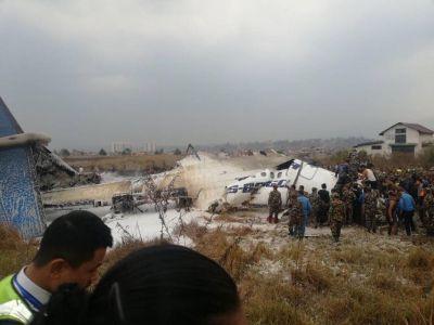 Nepal: Airplane crashes near Kathmandu Airport; 38 dead