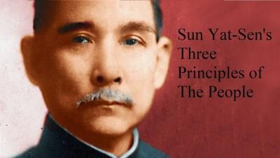 China honors Sun Yat-sen on 96th death anniversary