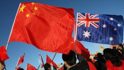 China indefinitely cancels key economic dialogue with Australia:NDRC