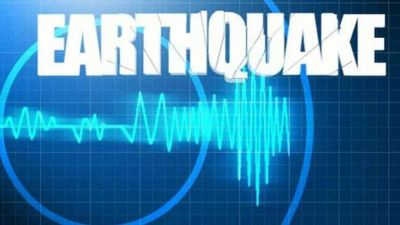 5.6 magnitude strong earthquake hits Indonesia in morning
