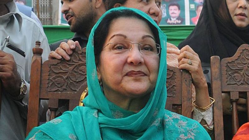 Nawaz Sharif's wife passes away in London, husband and daughter are behind the bars