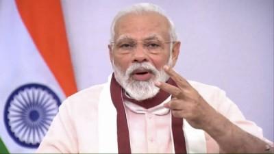 IMF appreciates PM Modi's concept of 'Atmanirbhar Bharat'