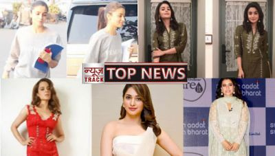 Top ten news of the day which makes rounds in overall India in fashion industry