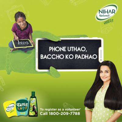 Nihar Shanti Amla offers free access to education to students in rural India through their 'Padhai Par Lockdown Nahi' campaign