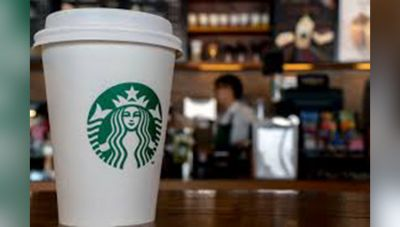 An Interesting News for Starbucks coffee lovers