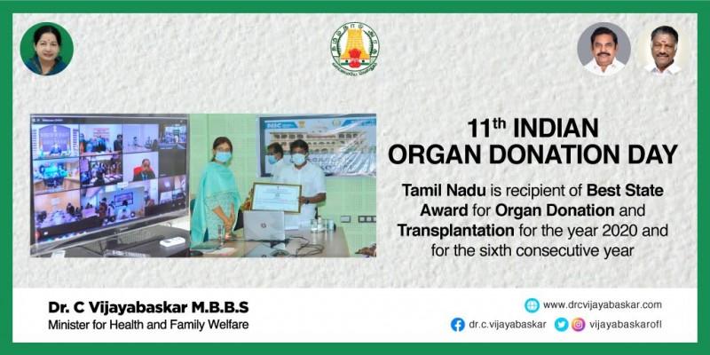 तमिलनाडु को मिला अंगदान और प्रत्यारोपण जागरूकता फैलाने के लिए सर्वश्रेष्ठ राज्य पुरस्कार