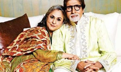 Bollywood's evergreen couple Amitabh Bachchan and Jaya Bachchan's latest pic making the rounds