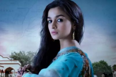 Raazi movie locations will give you some major travel goals