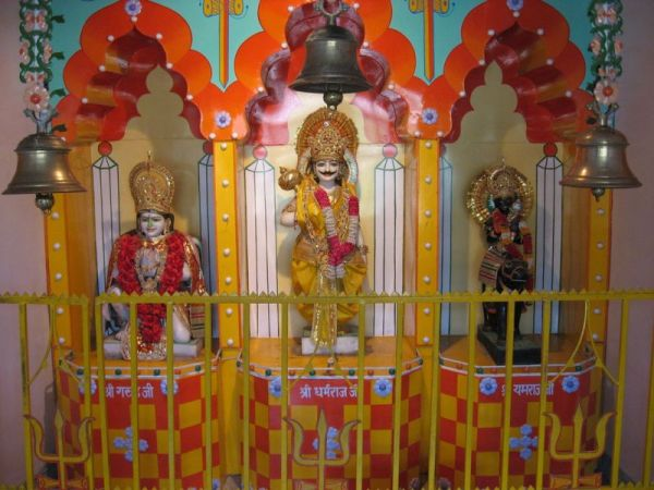 Know about the temple of the God of Death 'Yamraj'