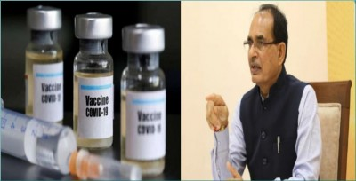 MP: These people won't get corona vaccine, strict instructions