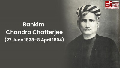 Bankim Chandra Chattopadhyay was the first Indian to pursue a degree in advocacy