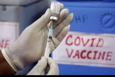 Preparations are being made for vaccination at workplace, know what is the guideline