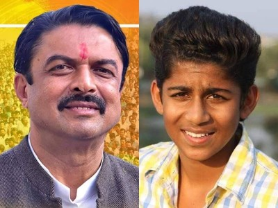 Susner MLA Rana Vikram Singh and his son infected with corona