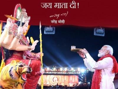 PM Modi greets Hindu New Year, Navratri and Baisakhi, salutes martyrs of Jallianwala