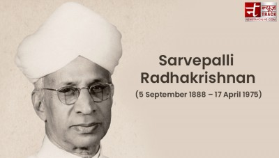 Find out how Sarvepalli is associated with Radhakrishnan's name