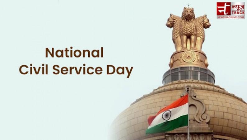 तो इस वजह से 21 अप्रैल को मनाया जाता है राष्ट्रीय नागरिक सेवा दिवस