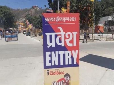 Haridwar Kumbh: Last  Shahi Snan tomorrow, administration appeals to Akhada