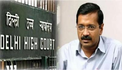 Received 52,000 vials of Remdesivir discloses only 2500, Delhi HC slams Kejriwal government