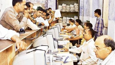 7th Pay Commission: Good News for Government Employees of this State