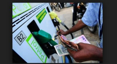 Petrol diesel prices continue to fall, know today's rates