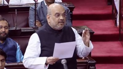 NIA can openly take action against terrorists, UAPA bill passed in Rajya Sabha